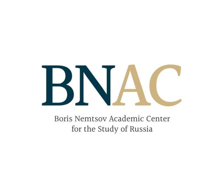 Boris Nemtsov Academic Centre for the Study of Russia opens on February, 8