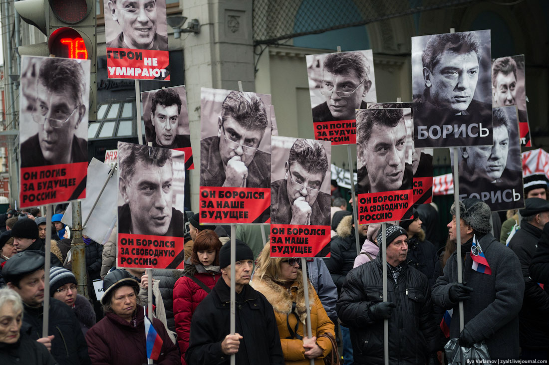 A park in Kiev was renamed in honor of Boris Nemtsov