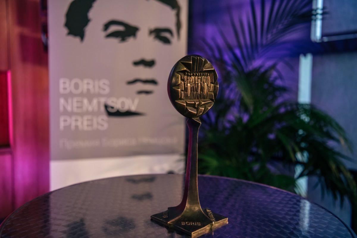 Boris Nemtsov Prize 2019